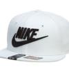 Boné Nike Hat White
